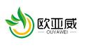 山东欧威新材料有限公司_logo