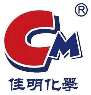 Nanxiong Camen Chemical Co., Ltd._logo